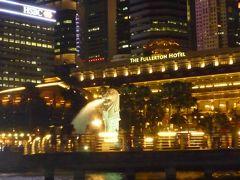マイレージでシンガポール4泊7日の夏休み(その4)~3日目はカトン&アラブストリート&リトルインディアと、夜はチリクラブ&リバークルーズ~
