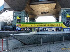 東京モーターショー2011 ≪乗用車編≫