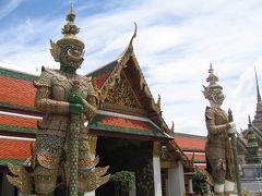 国家、仏教、王室 タイ