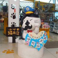 新幹線乗って台湾めぐり5泊6日パート2 台中編