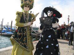ヴェネチアのカーニバル