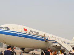 天空のレストラン 中国国際航空(エアチャイナ)