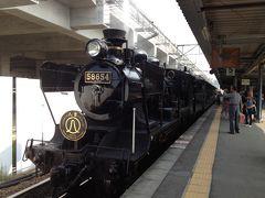 【2】SL人吉号と池山水源の熊本の旅@名水百選の池山水源の帰り、阿蘇でゲリラ豪雨に遭った…
