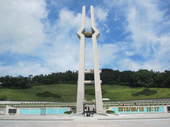 今回は韓国8回目にして初めて全羅道に行ってきました。<br /><br />目的地は光州! <br /><br />光州と言えば、518(光州民主化運動)とスジちゃん(miss A)と野球ですかね。<br /><br />比較的余裕を持って、あまり計画を立てないでゆっくり旅をしてきました。<br /><br />ソウルやプサンなどに比べると、観光地とは言えない地域ですが、普通の韓国の方が住んでいる本当の韓国を感じられたかなと思います。<br /><br />ちなみに、今回はスジちゃんは出てきません。(笑)