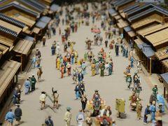 ●亀戸天神から東京江戸博物館へ