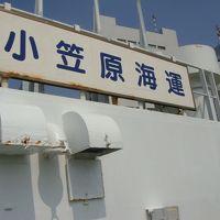 小笠原初上陸!No.3