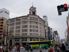 ●東海道を歩く(日本橋~新橋)