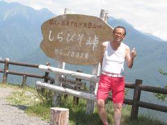 南信州 天竜奥三河国定公園~美ヶ原高原 750KMのキャンプの旅 旅行2日目
