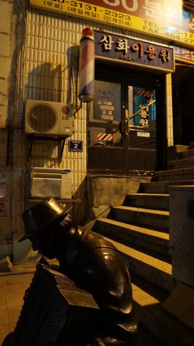釜山一人旅(夜の街歩き)