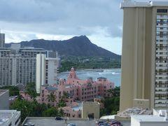 2013夏、女児3人の5人家族で行く、子連れの楽園ハワイ旅行の足跡 Vol.7