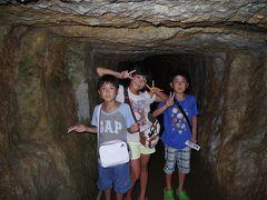 2013夏休み 西日本を巡る2200キロドライブ家族旅行1週間 2日目その2 石見銀山 編