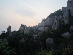 福鼎市へブチ観光