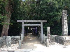聖地巡礼の旅:熊野編