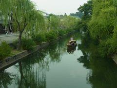 子連れで初めての岡山・広島旅行(2013年夏旅Part1)~倉敷の街並みと、フルーツパフェの街岡山~