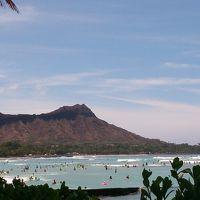 家族でのんびりハワイへ!のはずが・・・