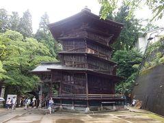会津:会津三観音~飯盛山~塔のへつりまで車で1泊2日