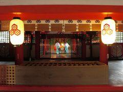 リベンジ 広島出張を利用した観光