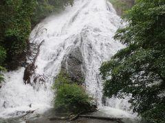 吉方位は北! 嵐の「開運・奥日光旅」 天然かき氷に、パワーをもらう滝巡り?