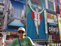2012夏 京都&大阪 2 大阪ぶらり