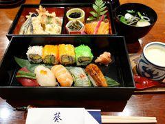 ここまで落ちぶれたか? エンポリアムデパート 日本料理 葵