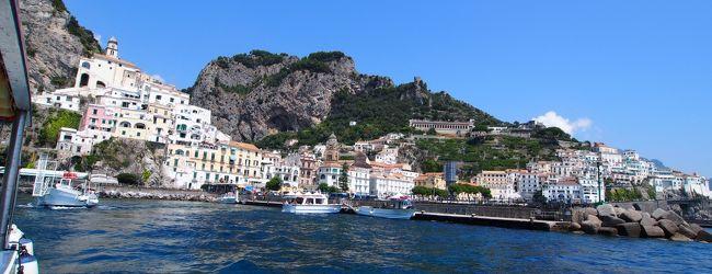 南イタリア 2013夏 海の旅(アマルフィ...