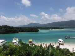 毎年恒例、梅雨明け後は沖縄(石垣島)