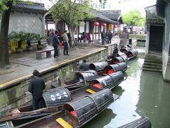 中国杭州、紹興気まぐれ旅行(2009年3月)