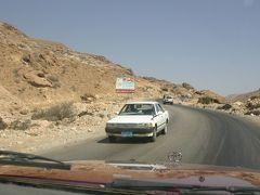 イエメン共和国=ムッカラから4駆でizaセイユーン