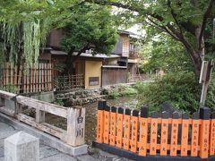 2012夏 京都&大阪 3 祇園わらい