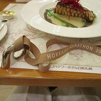 2013年北海道マラソン→「あまちゃん」聖地巡礼の旅(その1)