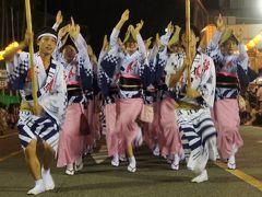 郡上八幡から京都経由、徳島へ。日本三大盆踊りの旅(三日目後半)~徳島市全体が阿波踊りの渦に飲まれて、エラヤッチャ、エラヤッチャの四日間が始まりました~
