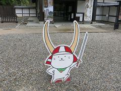 GWは京都・滋賀旅行(+下呂温泉)2013 ゆるキャラに癒される編