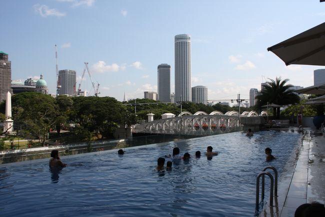 仕事・プライベート合わせると、もう何十回も行ったシンガポールですが、まだフラートンホテルには泊まっていなかったので、夏休みを利用して我が家としては比較的長期に滞在してきました。<br />