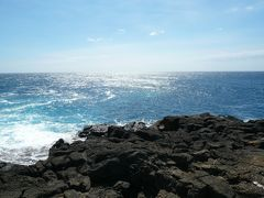 ハワイ島 マイプラン・・・サウスポイント