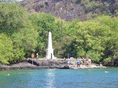 ハワイ島 マイプラン・・・キャプテンクック記念碑とスノーケリング