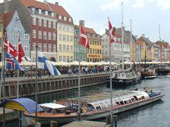 夏の北欧デンマークの旅
