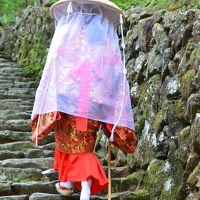 激歩140キロ  4つの世界遺産を歩き回った今年の夏の旅  熊野古道編