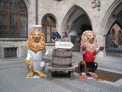 ミュンヘン③・マリエン広場・ヴィクトリアリエン市場は大賑わい。そして恒例のビールは最高!