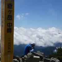 北アルプス 登山 「爺ヶ岳」 冷池山荘~爺ヶ岳~種池山荘~扇沢