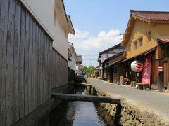 倉吉の旅行記