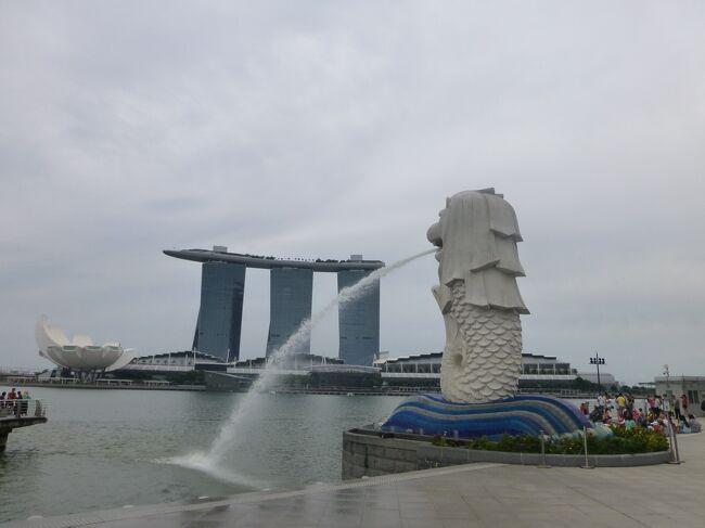久しぶりの夏休み海外旅行!<br />JAL特典航空券を取りにくいお盆に取ろうと研究に研究を重ねた結果、シンガポール便が取りやすいようで、見事成功!シンガポールだけではつまらないので、フェリーで1時間弱のインドネシアビンタン島へ。ビンタンではクラブメッドに泊まりました。<br /><br />フェリー エメラルドクラス…グリーンホリデー<br />ホテル クラブメッドリアビンタン…グリーンホリデー<br />     グッドウッドパークホテル…クレジットカードのコンシェルジュデスク経由<br />シンガポールでの送迎と観光 グリーンホリデー<br />※グリーンホリデーはシンガポールの旅行会社 <br />