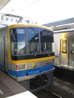 2013年9月関東鉄道旅行2(東急田園都市線・こどもの国線ほか)