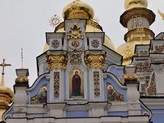初めてのウクライナ