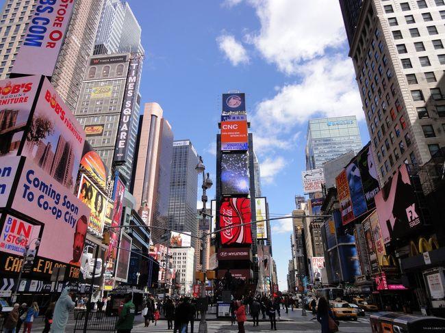 今までヨーロッパ中心の旅行でした。映画やドラマではよく見るのだけれど、行った事の無い国でした。今回は特に目的もなくぶらぶらとニューヨークを感じてみたかった。