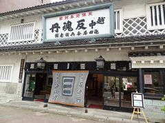 女2人旅 in 富山 Part1