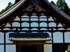 松島-2 瑞巌寺b 国宝 庫裡 が特別公開され  ☆光雲観音は気品高く