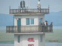 22木曜2日目5午後北京図門長春 防川村の龍虎閣で中国ロシア北朝鮮の三国一眼望