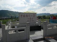 23金曜3日目4午前北京図門長春 図門朝鮮族非物質文化遺産館と図門口岸で北朝鮮国境