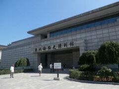 24土曜4日目3午前北京図門長春 偽満皇宮戻りは正面玄関から出る