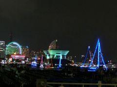 横浜スパークリングトワイライト2013